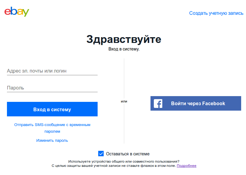 List of russian facebook pages